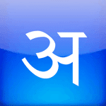 Microsoft Office in Hindi