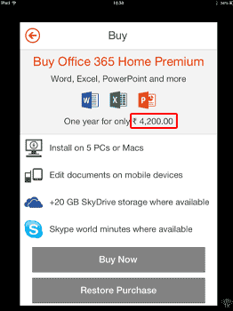 Buy Office 365 from the Apple App Store