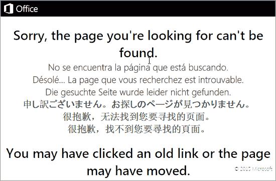 Office.com Clip Art is no longer available