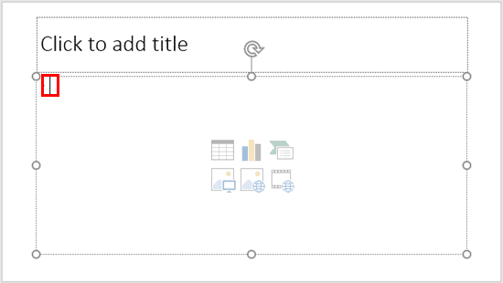 A text placeholder with an insertion point
