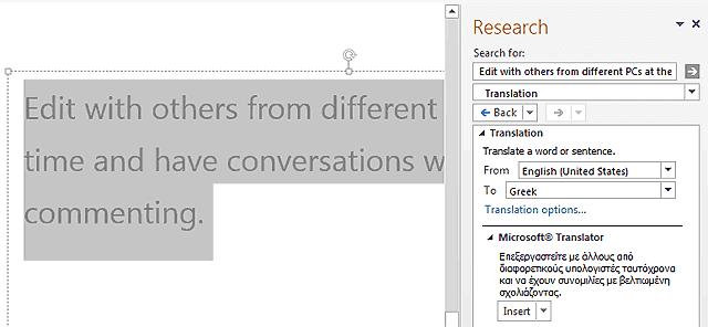 Translation using Microsoft Translator