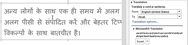 Text translated to Hindi on the active slide